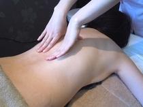 Spa Libran Body Care