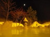 冬の月見風呂
