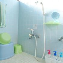 *【お風呂】朝はシャワーのみご利用いただけます