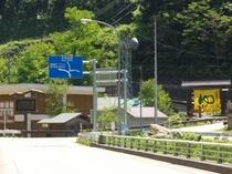 蒲田トンネル出口