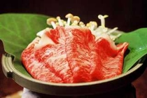 飛騨牛ほう葉味噌ステーキ
