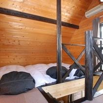 【露天風呂付コンドミニアム】若草(わかくさ)≪4名定員用≫〜みんなでわいわい!2階寝室です♪〜