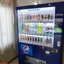 館内には自動販売機/1Fと3Fで販売しています