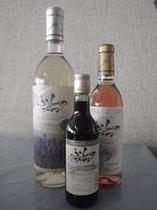食事・ふらのワイン