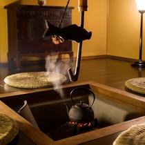 ◆特別室離れ_清流亭◆_囲炉裏の間