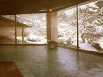 雪見大浴場