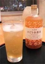 「にごり杏露酒」