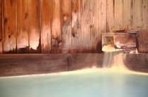 温泉の滝口