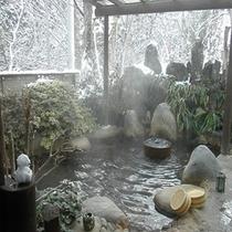『貸切露天』2月ごろの雪景色