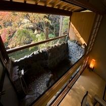 【露天付き客室】秋の風情を楽しむ客室露天