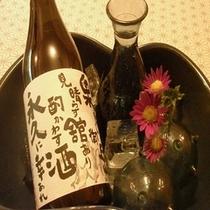 【当館オリジナル】冷酒 永久(天領)