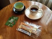 無料サービスのコーヒーとお茶パック
