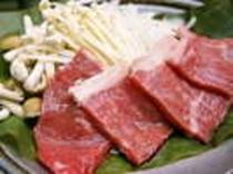 【竹取会席一例】牛肉朴葉味噌焼  イメージ