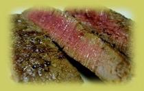 特選黒毛和牛肉ステーキ