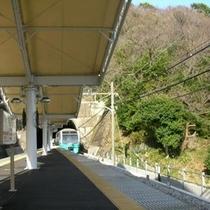 ◎伊豆急線、伊豆熱川駅