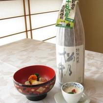【地酒とのコラボ】松乃井酒造の酒粕を使用したここだけの逸品。芳醇な香りをぜひご堪能ください。