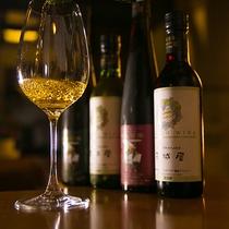 【ワイン】実はワインの産地、新潟。125年以上続くワイン作りの粋をご堪能ください。