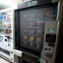 自動販売機(5F)