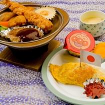 【お子様ランチの一例】食事のみで、お子様ランチを希望された場合(イメージ)