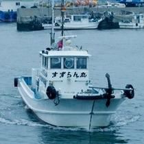 釣り舟「すずらん丸」