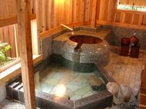 懿徳(いとく)の二槽式露天風岩風呂