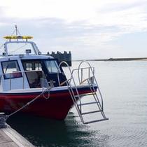 【泊フィッシャリーナ】ハテの浜行きの船は、ここから乗ります(当館から車で5分)