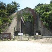 長浦毒ガス貯蔵庫