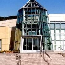 ■鉱物博物館■