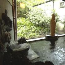 ■志野焼のお風呂