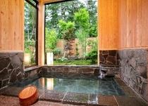 庭園石風呂