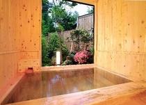 庭園檜風呂