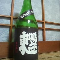 希少な生酒【東鳴子】