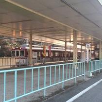 【近鉄湯の山駅】駅よりホテルまでタクシーで約10分。送迎サービス有り(要予約)
