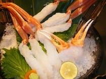 活ずわい蟹刺身