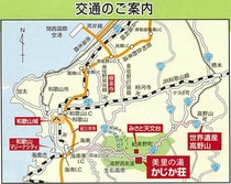 かじか荘近隣地図