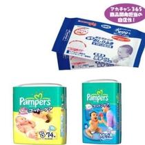 特典:「赤ちゃんプラン」選べるオムツ一例