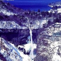 明智平からの華厳の滝(冬)ホテルから車で30分