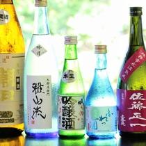 山形県産 日本酒(一例)