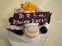 記念日♪おめでとう!