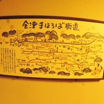 *【地図】便利な会津まほろば街道の地図。これを参考に散策してみてはいかがでしょうか?