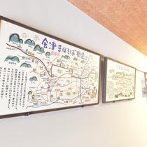 *館内イメージ まほろば街道MAP 観光コンシェルジュの女将が考案した地図です。