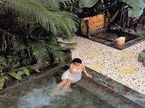 ジャングル風呂旧