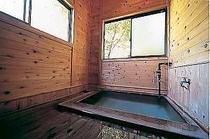 アオモリヒバ浴室