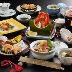 【日帰り】「すごく特別な日に♪」 入浴付き昼食プラン【8,000円コース】