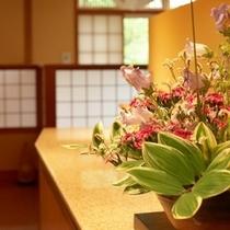季節の花でお客様をお迎えします