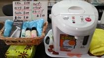 湯沸しポット、物品販売