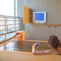 びわの風TV付露天風呂