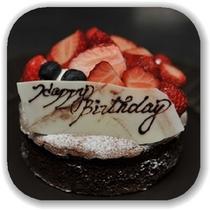 記念日プランの特製ケーキ♪