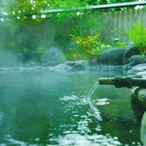 鴬宿温泉の良質な湯