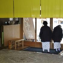 川長山荘 玄関
